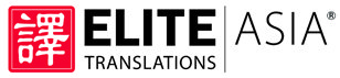 Elite Translations Asia's logo