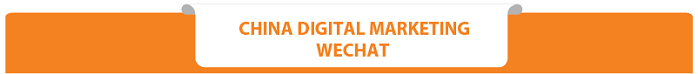 China Digital Marketing WeChat